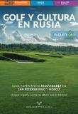 GolfMult-GOLD_4x4-ESP