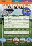 GolfOne-SILVER_4x4-ESP