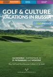 GolfMult-GOLD_4x4_Basic-ENG