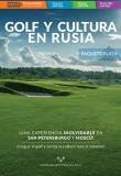 GolfMult-SILVER_3x5-ESP