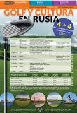 GolfOne-GOLD_4x4-ESP