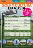 GolfOne-SILVER_3x5-ESP